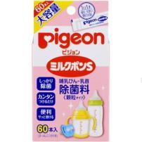 日本 贝亲(Pigeon)婴儿奶瓶奶嘴除菌剂 杀菌消毒颗粒型