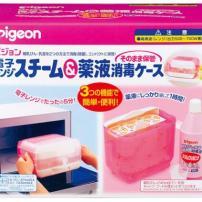 日本 贝亲(Pigeon)奶瓶消毒盒(微波炉OR消毒液)两用型
