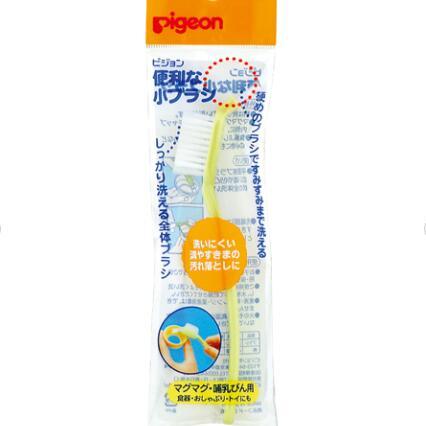 日本 贝亲(Pigeon)便利型奶瓶盖专用刷 小刷子 清洗刷