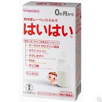 日本 和光堂wakodo 婴幼儿宝宝奶粉1段盒装便携袋装奶粉