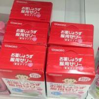 日本 和光堂wakodo幼儿服药辅助搅拌粉