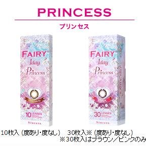 日本Fairy Princess  ワンデー 粉红 30枚入 (日抛)