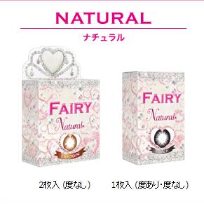 日本Fairy Natural ワンマンス 2枚入 (月抛)