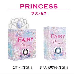 日本Fairy Princessワンマンス 粉红 2枚入 (月抛)