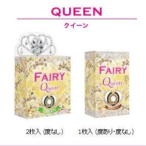 日本Fairy Queen ワンマンス 1枚入 (月抛)