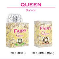 日本Fairy Queen ワンマンス 2枚入 (月抛)
