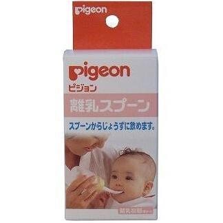 日本 贝亲(Pigeon)离乳奶瓶 离乳汤匙瓶带勺子奶瓶 断奶辅食必备