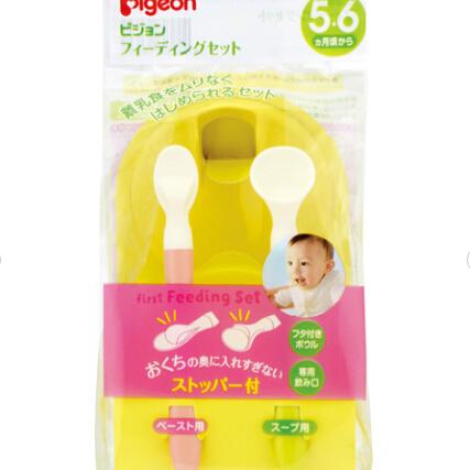 日本 贝亲(Pigeon)儿童哺喂餐具套装 2个碗+2软头汤匙