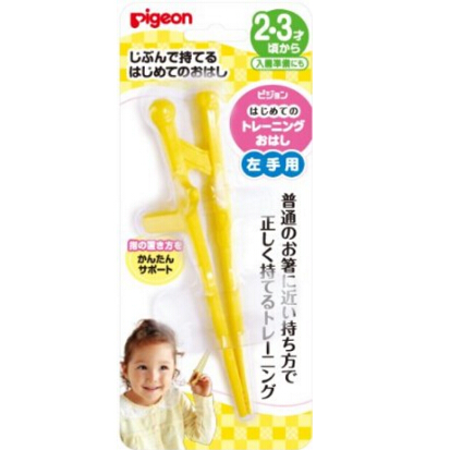 日本 贝亲(Pigeon)婴幼儿专用训练筷(左手黄色)