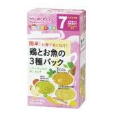 日本 和光堂 健康辅食 妈妈帮手鸡肉鱼肉泥三种 批发