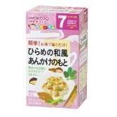 日本 和光堂 健康开胃 妈妈帮手日式煮比目鱼汤料 辅食