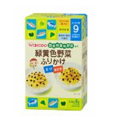 日本 正品 和光堂 黄绿色蔬菜拌饭佐料(鲑鱼味/鲣鱼味) 开胃健康