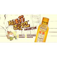 日本蜂那氏漱口水(樱花)
