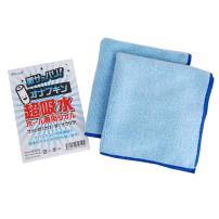 日本RENDS 高吸水性自慰套专用毛巾 两件组  4562271746194