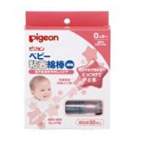 日本 贝亲 Pigeon 新生儿婴儿细轴粘着型棉棒 50支装
