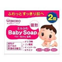 和光堂 日本 Milufuwa婴儿香皂 2块装 宝宝沐浴肥皂