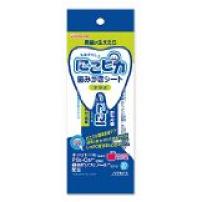 和光堂 日本原装进口 宝宝洁牙湿巾20片 婴儿清洁巾 擦牙巾