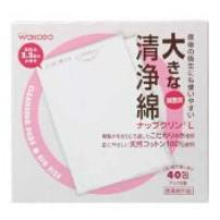 和光堂 日本原装进口 产妇清洁湿巾大号40包  消毒湿巾