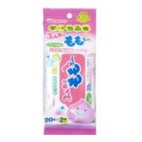 日本  和光堂  婴儿洗护 桃桃婴儿手口湿巾A73 便携装 20*2包