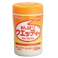 日本进口 和光堂  弱酸无香料绿茶婴儿湿巾 罐装150片 1罐