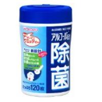 日本  和光堂  酒精温和柔软 除菌湿巾 120枚 桶装 特惠装