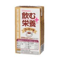 日本 和光堂  老年营养补充饮料 咖啡味