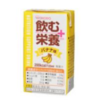 日本 和光堂  老年营养补充饮料 香蕉味 老人健康饮品