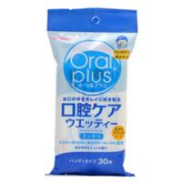 日本 和光堂 口腔护理 Oral plus口腔清洁预防口臭清爽薄荷湿巾 30枚