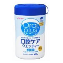 日本 和光堂 口腔护理 Oral plus口腔清洁预防口臭清爽薄荷湿巾 100枚