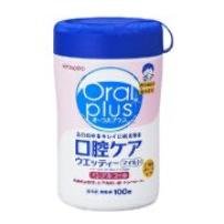 日本 和光堂 口腔护理湿巾 温和配方 100片