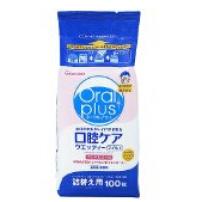 日本 和光堂 口腔护理湿巾 温和配方 替换装100片