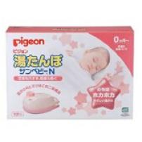 日本 Pigeon/贝亲 宝宝婴儿用热水袋/汤婆子保暖加湿安全