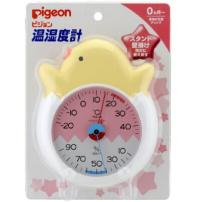 日本 贝亲  温湿度计  新生儿必备 宝宝温度计 可爱小鸡造型无需电池