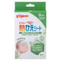 日本  贝亲  宝宝退烧贴 婴幼儿退热贴  物理降温低温8小时0个月  6片入
