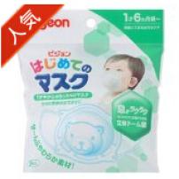 日本 贝亲(Pigeon) 婴幼儿用无纺布一次性口罩 宝宝口罩卡通立体造型