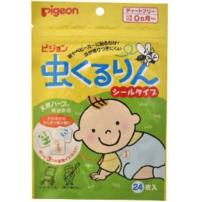 日本正品  贝亲  婴儿天然桉树油防蚊贴驱蚊贴  24枚