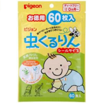 日本正品  贝亲  婴儿天然桉树油防蚊贴驱蚊贴  60枚