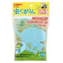 日  本Pigeon/贝亲  小象携带型驱蚊器 挂婴儿推车/伞车 0个月起