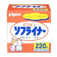 日本 Pigeon/贝亲 婴儿尿布 一次性尿布垫 内衬垫隔尿垫巾 220枚