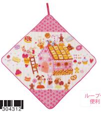 日本 Monseuil 印花带挂圈毛巾 女孩粉 4522202304312