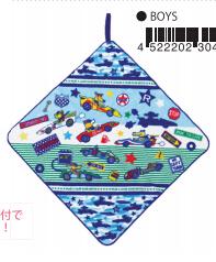 日本 Monseuil 印花带挂圈毛巾 男孩蓝 4522202304329