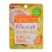 日本 贝亲 pigeon 孕妇牙齿保护糖  改善口腔环境防止蛀牙 西柚味 30粒