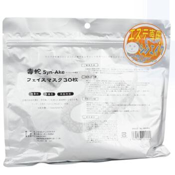 日本  SPC  蛇毒保湿提拉紧致面膜  30枚