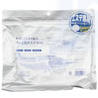 日本  SPC  深海海洋黑鱼子酱精华面膜  30枚