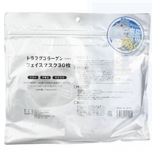 日本 SPC  蛇毒保湿提拉紧致面膜  50枚