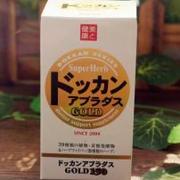 日本 GOLD 加强版植物酵素 力量 夜间瘦身