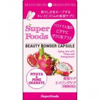 日本 SuperFoods 美容粉胶囊 美容护理 减肥瘦身 对抗老化