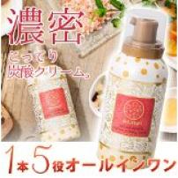 日本 SHUAWA 矿物碳酸 植物精华美容液 100g