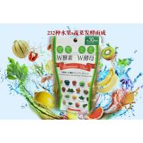 日本 W酵素+W酵母 美容排毒纤体  122粒 约66日
