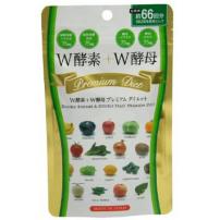 日本 W酵素+W酵母 美容排毒纤体  约30日
